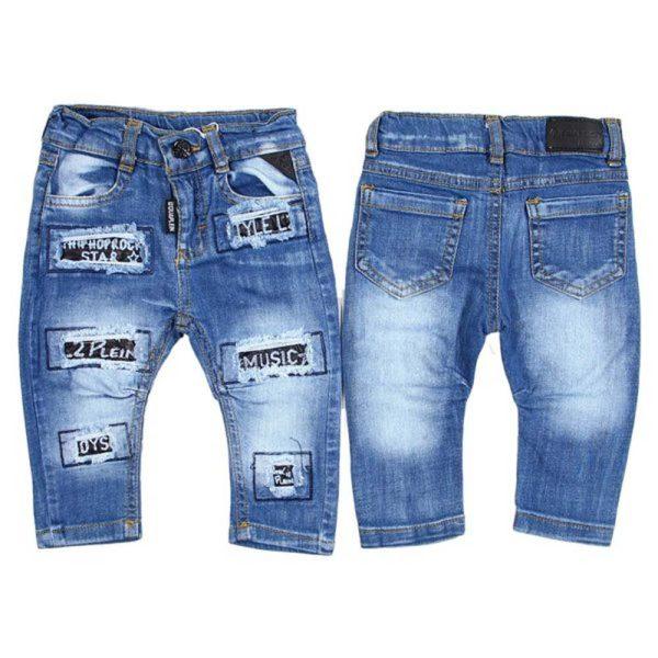 pantaloni baieti music