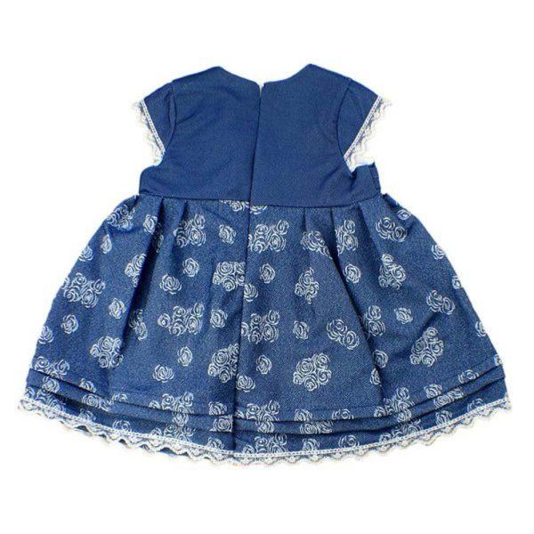 rochita pentru ocazii